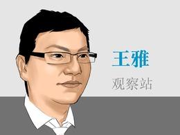 习近平的民主之忧 无法接受政治花瓶
