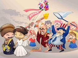 西藏鼓励民族通婚 被批推动同化政策