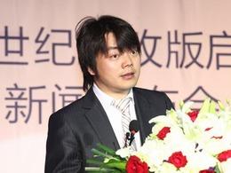 http://china.dwnews.com/news/2014-09-29/59611089.html