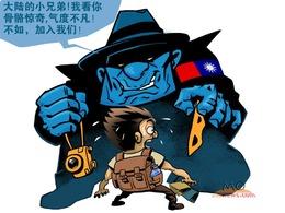国台办:用法治巩固两岸关系推进和平统一