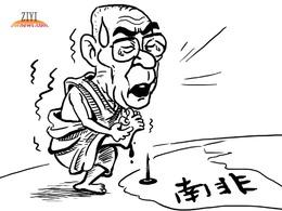 """达赖喇嘛南非遭拒签 诺奖峰会""""改道""""罗马"""