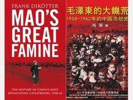 大饥荒:毛泽东大建别墅