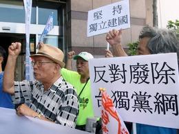 大陆专家:北京并非着急统一但反台独