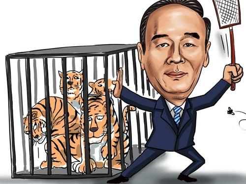 北京观察:武警还有大老虎