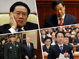 http://china.dwnews.com/news/2015-01-20/59631090.html