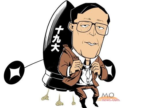 自由谈:李鸿忠十九大能否高升?