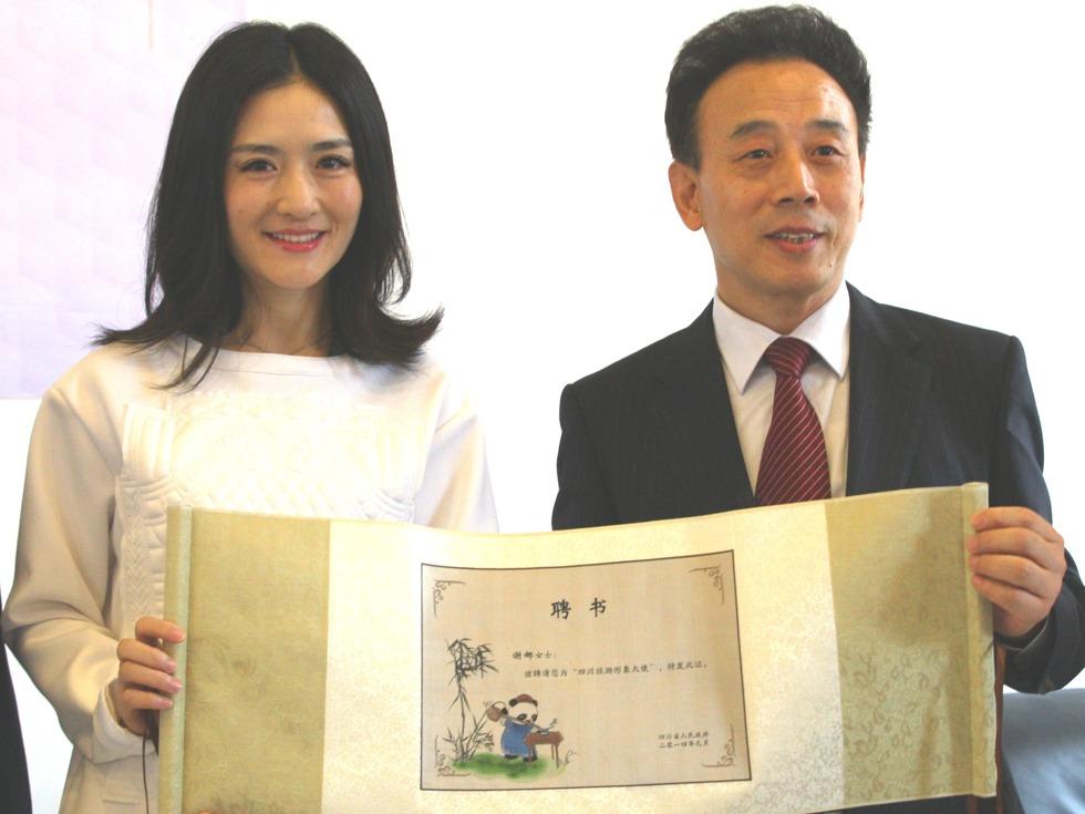 曝魏宏与刘晓庆等明星合影照
