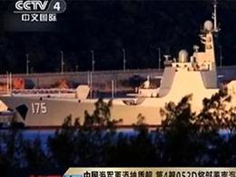 万吨大驱亮眼 黑鱼神盾云集上海江南造船厂