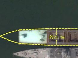 解放军055万吨导弹驱逐舰安装机库[图集]