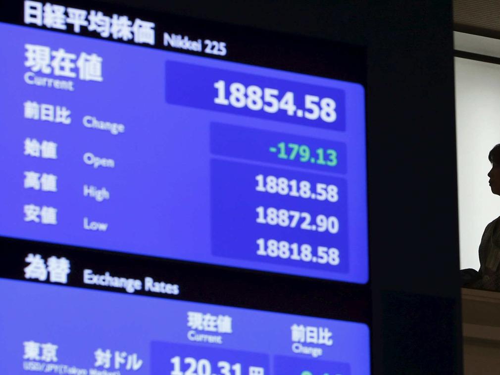 全球竞争力排行 日本下滑 中国继续上升