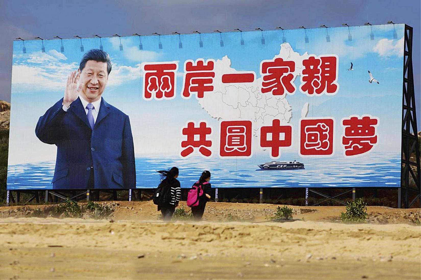 在2014年11月时习近平特别赴福建省平潭综合实验区考察,並特别叮嘱「实验区是全国独创,要继续探索」。
